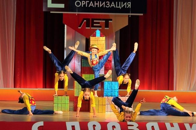 Выступление циркового коллектива «Кассиопея».