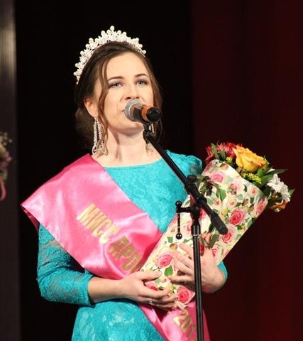 Поздравление от Мисс профсоюз - 2017 Юлии Еремеевой.