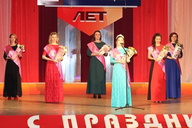 """Победительницы конкурса """"Мисс профсоюз - 2017""""."""