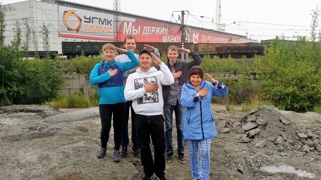 """Аглоеды - """"Мы - металлурги!"""""""