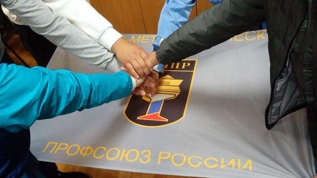 Аглоеды — «Про100 профсоюз».