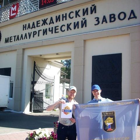 Электростанция — «Про100 профсоюз».