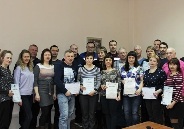 Награжденные и участники семинара.
