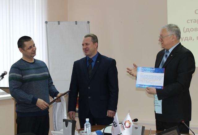 Награждение Леонида Гущина -победителя областного конкурса на звание «Лучший уполномоченный по охране труда производственной сферы».