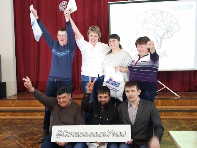 Победители игры «Стальные умы» — команда «Креативно-интеллектуальный потенциал» (цех КИПиА).