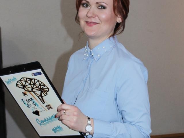 Ведущая игры - Ольга Тренихина.