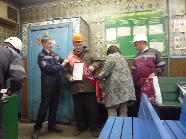 Награждение победителя конкурса Дмитрия Кухта