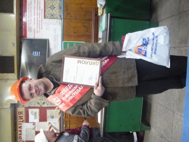 Победитель конкурса Дмитрий Кухта