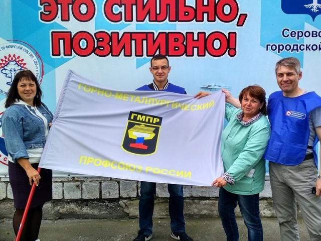 Спорт - энергия профсоюза (КИП)