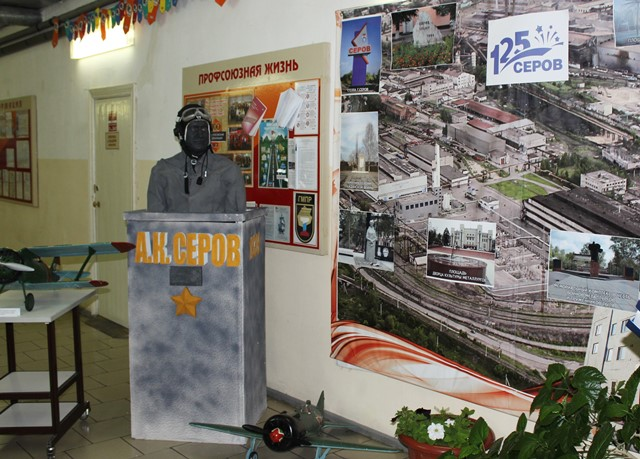 Конкурс цеховых территорий ко Дню металлурга