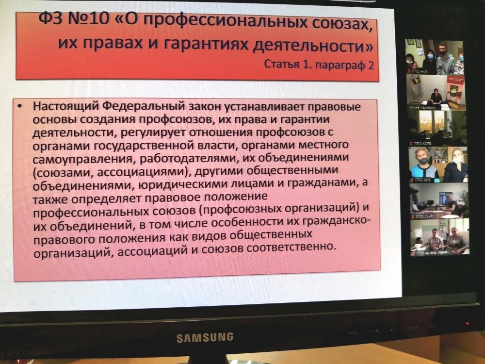 Как проводить отчетно-выборную кампанию в условиях пандемии